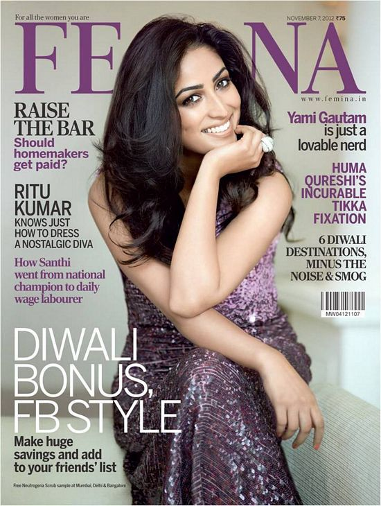 Yami Gautam Femina Magazine Cover November 2012